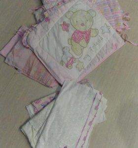 Бортики для кроватки+матрац+комплект для выписки