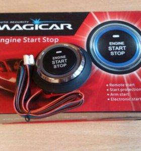 Кнопка start-stop MAGICAR