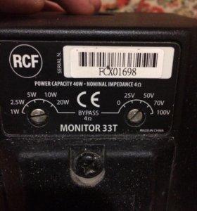 Колонки RCF Monitor33T