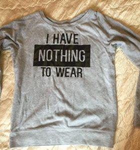 Кофты и свитер