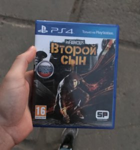 PS4 Infamous: Second Son (Продажа)