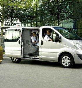 Перевозки пассажирские микроавтобус