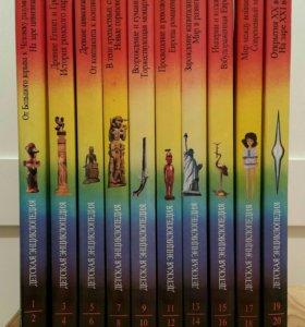Детская энциклопедия в 10 томах