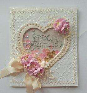 """Свадебная открытка-конверт """"С Днём бракосочетания"""""""