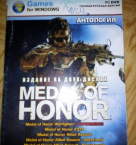 MADAL OF HONOR