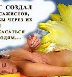 Красота и польза для лица и тела женщинам