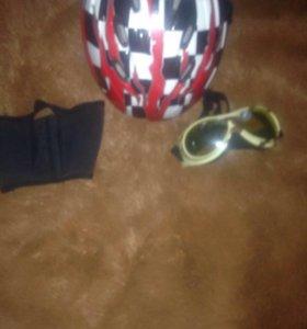 Шлем,маска,очки