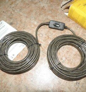 Кабель USB 2.0 20 метров