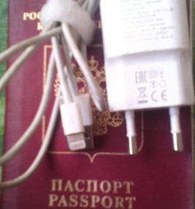 Айфон5 зарядка оригенал