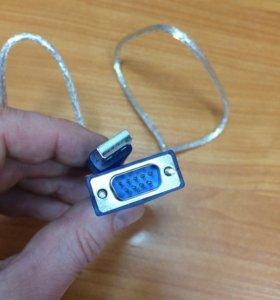 Переходник Адаптер с RS323 на USB (Новый)