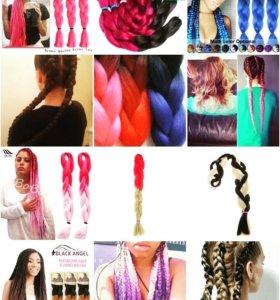 Волосы для плетения