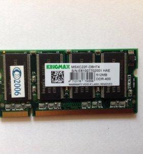 DDR 400 512Mb оперативка для ноутбука