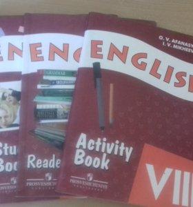 Комплект по английскому за 8 класс. УГЛУБЛЕНКА