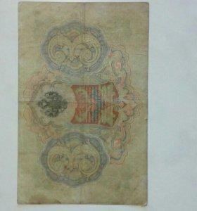 Банкнота Николай2 3 рубля 1905 года