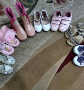 7пар обуви