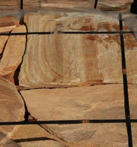 Кварцит желтый башкирский (плитняк) 4-8 см