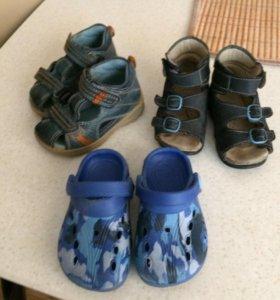 Детская обувь 22 р
