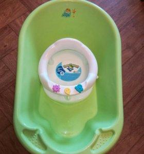 Ванночка и стульчик для купания. Красноф-й р-он.