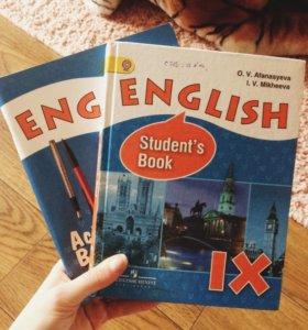 "Учебник ""English student's book"" 9 класс + тетрадь"