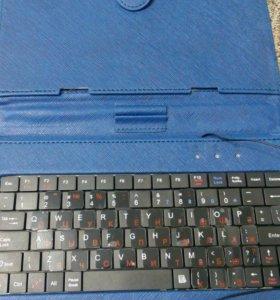 Чехол новый и клавиатура для планшета