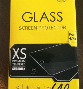 Защитное стекло