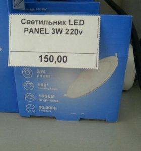Светильник LED PANEL