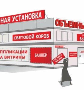 Наружная реклама, Типография, Полиграфия