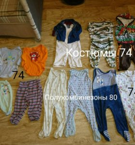 Одежда на мальчика 74 80