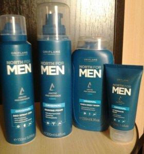 Набор для мужчин Men