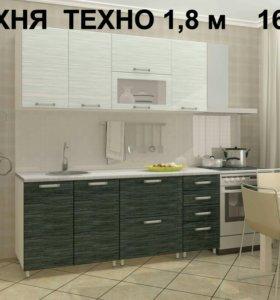 Кухня Техно р.