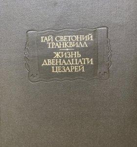 Академия Наук СССР - литературные памятники 8-15