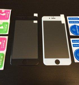 3D защитное стекло для iPhone 6/6s/7