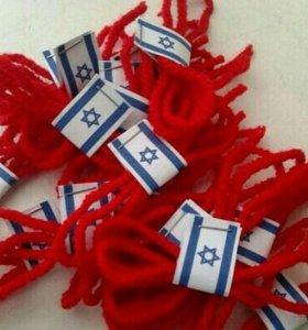 Священная Красная нить из Иерусалима