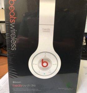 Beats wireless white