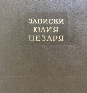 Академия Наук СССР - литературные памятники 40-48