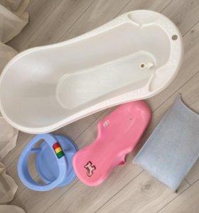 Ванночка для купания со сливом + горка