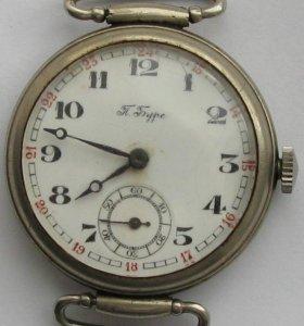 Часы наручные Павел Буре,белый металл