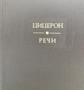 Академия Наук СССР - литературные памятники 32-39