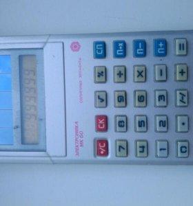 Калькулятор раритетный
