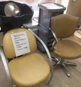 Мойка-кресло парикмахерская