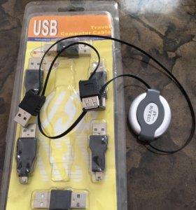 Набор USB переходников