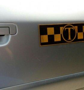 Магниты такси