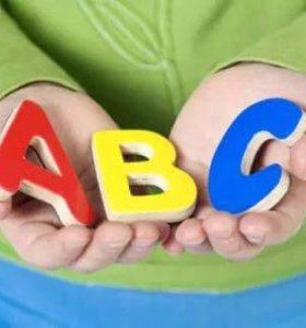 Английский для детей 4-6 лет (репетитор) English