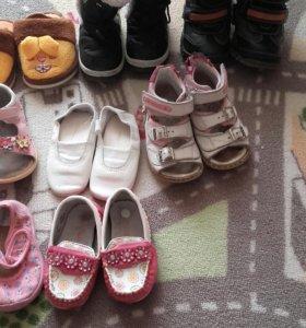 Детская обувь пакетом 20-24размер