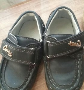 Обувь детская 20-22