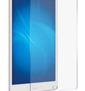 ⭐️Стекло защитное Samsung Tab A (9,7. и 10,1)