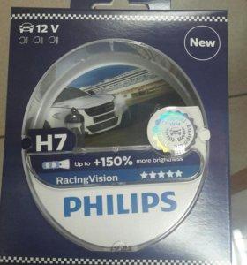 Конмплект автоламп H7 +150%