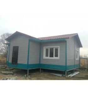 Строительство одноэтажных домов.