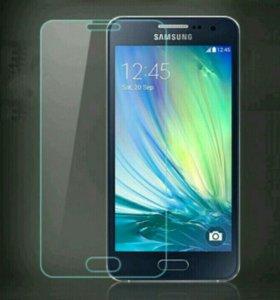 На Samsung защитные стёкла
