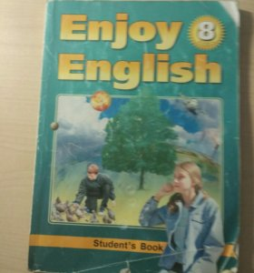 Enjoy english 8, 5-6 класс, Биболетова